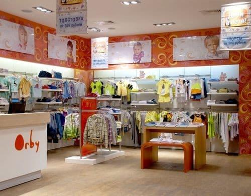 Детский Магазин Орби