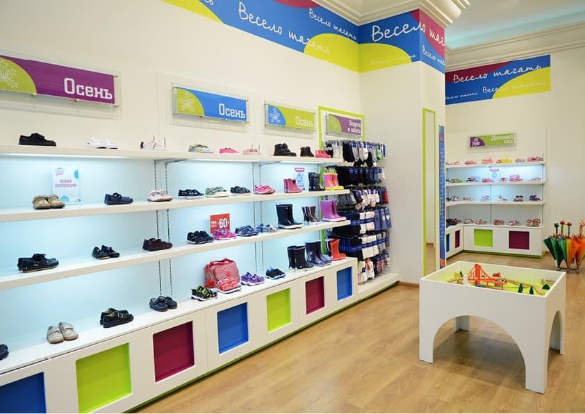 Детский Магазин Обуви