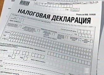 Новшества предусмотрены обновленным Налоговым кодексом.