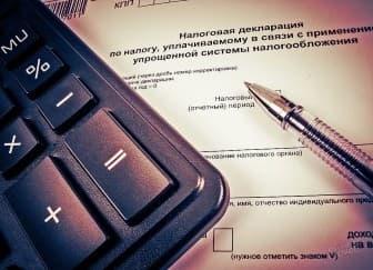Раздел Iv. Налоговая Декларация. Налоговый Контроль