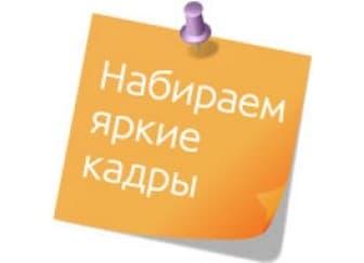 Приказ о совмещении должностей (профессий). Бланк