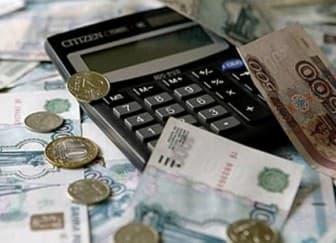Образец заявления на перечисление зарплаты на банковскую карту.