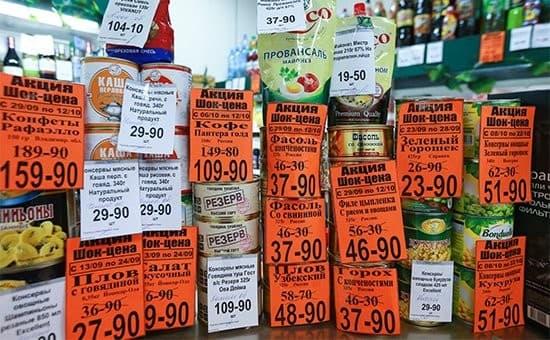 требования к ценникам на товар 2016 образец - фото 5