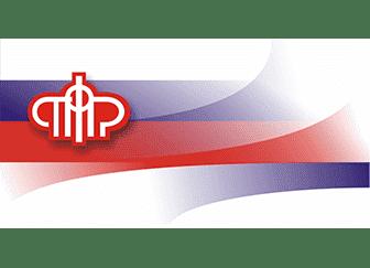 Расчет РСВ- 1 в ПФР на 2012 год : Бланк - образец на 2017
