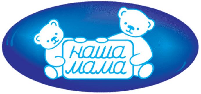 На фото: Логотип компании «Наша мама»