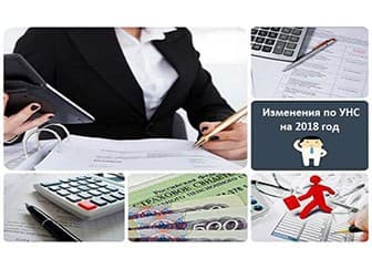 Стоимость патента для ИП в Москве на 2018 год фиксированная.