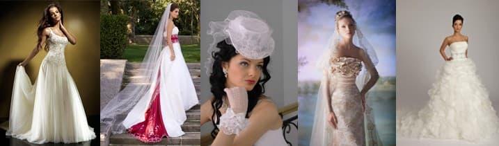 ассортимент свадебного  салона
