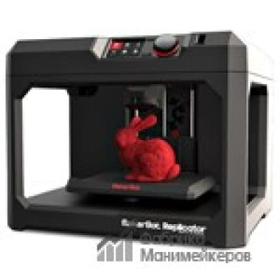 MakerBot Replicator (5th Generation)