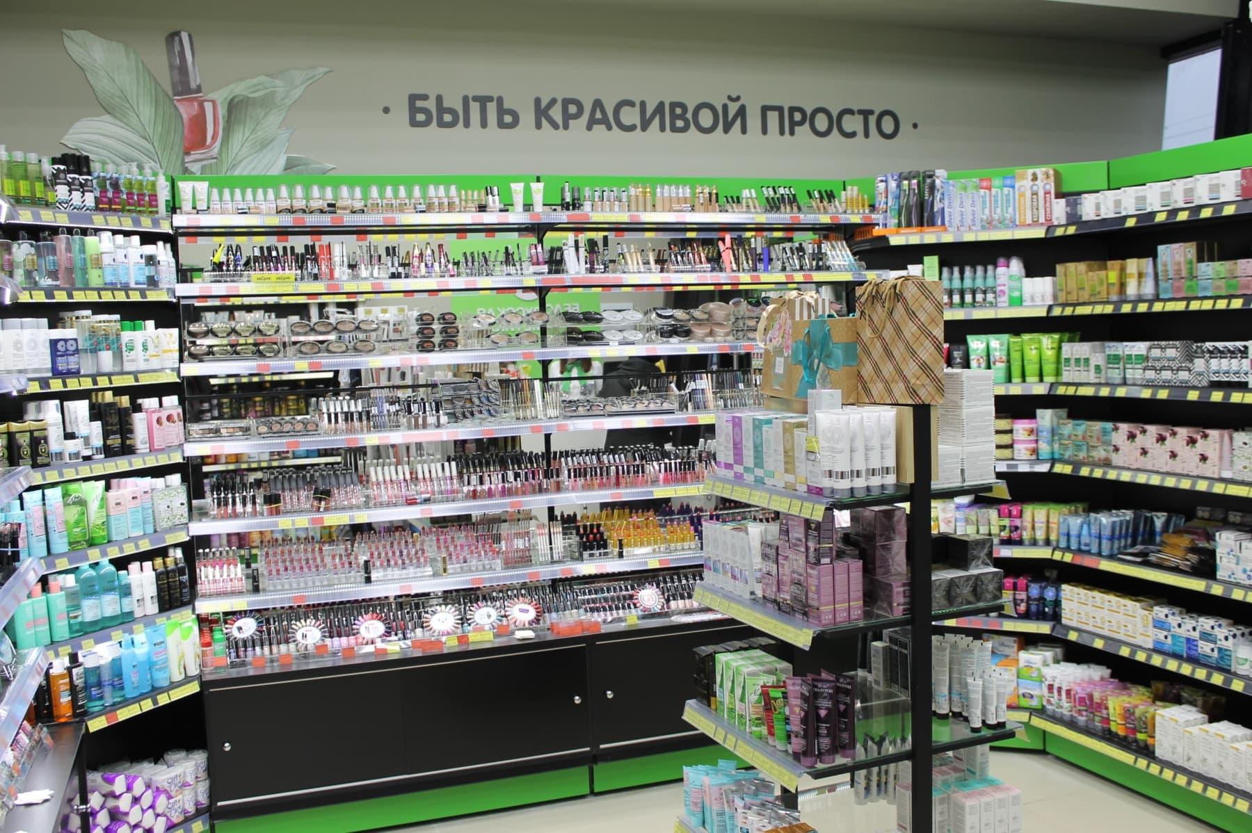 Где купить белорусскую косметику череповце наборы детской косметики для девочек купить маленькая фея
