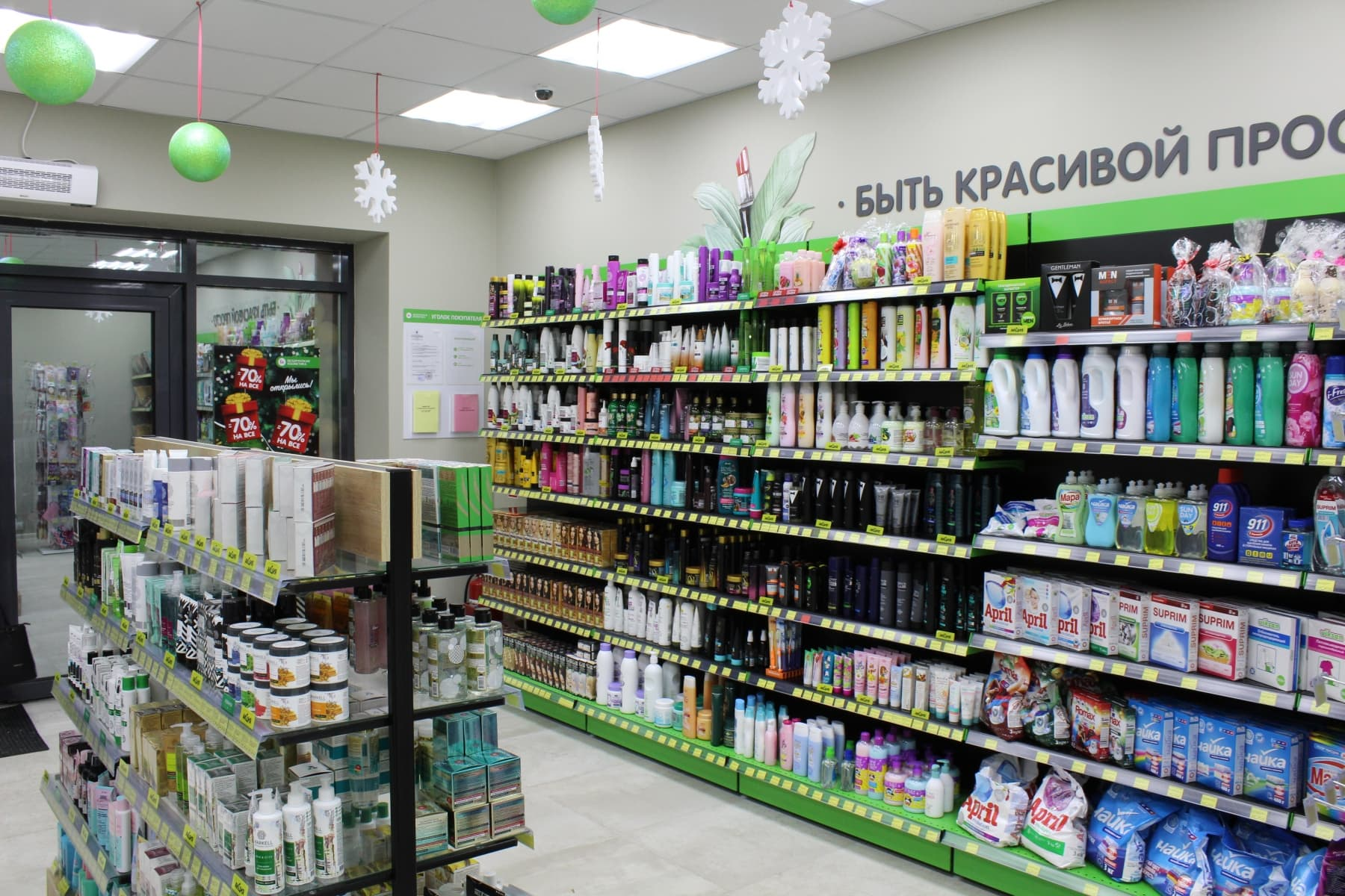 Где купить в киеве белорусскую косметику косметика ахава израиль купить в
