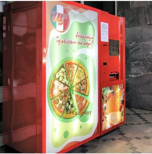 Изображение - Автомат с пиццей franshiza_scha-0a5311485d1c1fada3db22901027665625382954