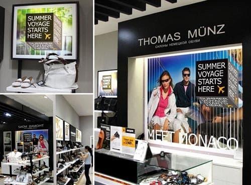 241dd20ea95c Франшиза Томас Мюнц  стоимость и условия. Купить франшизу «Томас ...