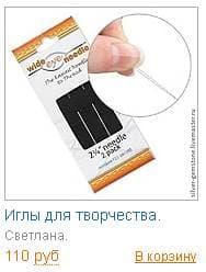 Изображение - Игрушки ручной работы Untitled-777_clip_image014