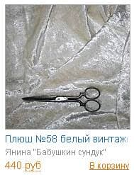 Изображение - Игрушки ручной работы Untitled-777_clip_image022