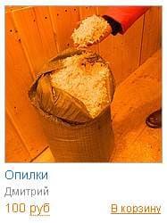 Изображение - Игрушки ручной работы Untitled-777_clip_image030