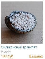 Изображение - Игрушки ручной работы Untitled-777_clip_image034