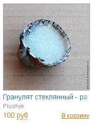Изображение - Игрушки ручной работы Untitled-777_clip_image036