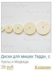 Изображение - Игрушки ручной работы Untitled-777_clip_image040