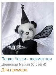 Изображение - Игрушки ручной работы Untitled-777_clip_image064