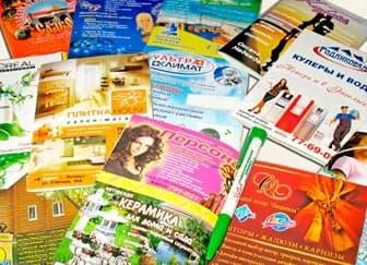 8896f6526 Как открыть рекламно-информационный журнал?, вложения: от 75000 руб.