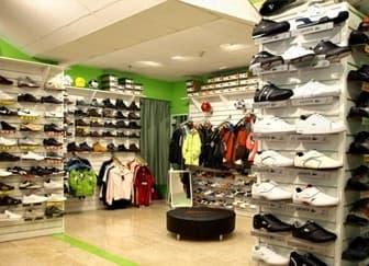 Как открыть спортивный магазин с нуля , вложения  от 7450000 руб. 2afb4ab6cca