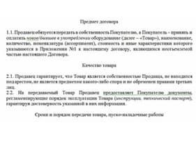 регистрация изменений в устав ооо документы