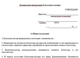 Смена названия ооо пошаговая инструкция
