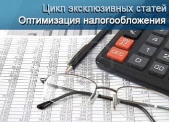 налоговая декларация 3 ндфл 2019 в экселе
