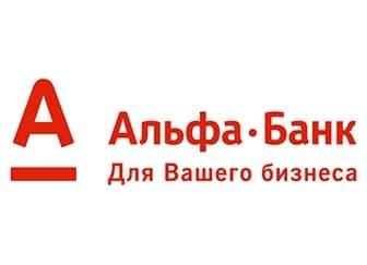 регистрация ип онлайн альфа банк государственный кредит влечет за собой