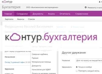 Бухгалтерия онлайн обзор сервисов договор о бухгалтерское сопровождение