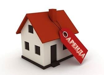 риэлторы иваново аренда коммерческая недвижимость