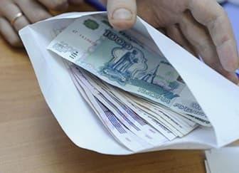 Кредит бизнесу на выдачу зарплаты сотрудникам