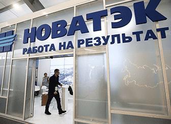 Бизнес план новатэк открытие фирм в новочеркасске
