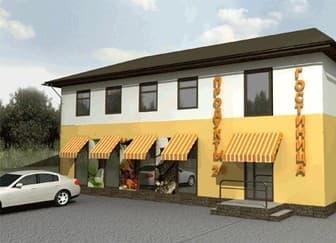 Бизнес план открытие мини отеля бизнес план торговли стройматериалом