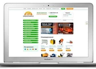 dbbd7d377f6 Как отрыть интернет-магазин по франшизе «Город-инструмента.ру ...