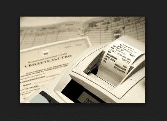 Регистрация ооо в сельской местности на каком основание могут отказать в регистрации ип