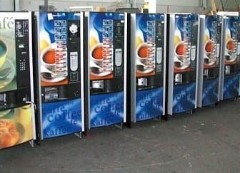 Бизнес план для кофейного автомата бизнес план куда вложить деньги