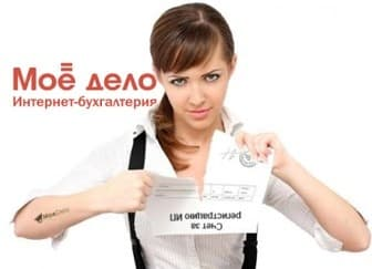 1с бухгалтерия демоверсия онлайн
