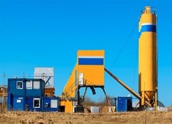 Бетон фаст резка бетона смоленск