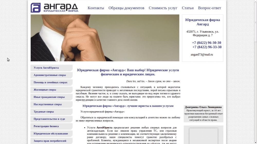 порядок открытия юридической консультации