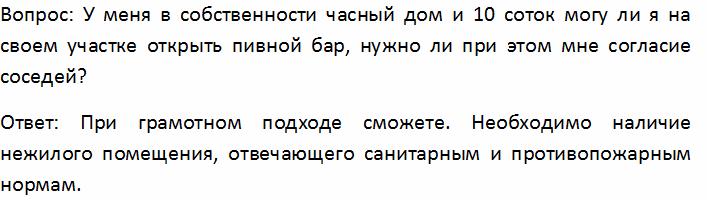 Изображение - Как открыть пивной бар img-721-1440680400