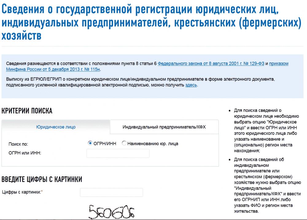 где можно заработать 3000000 рублей за день