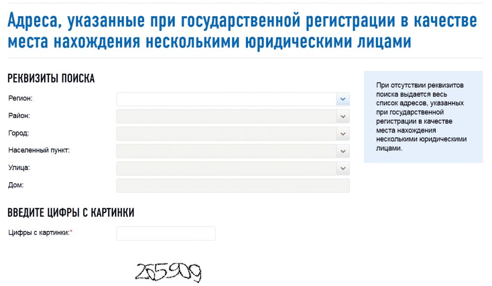 Справка о закрытии кредита русский стандарт