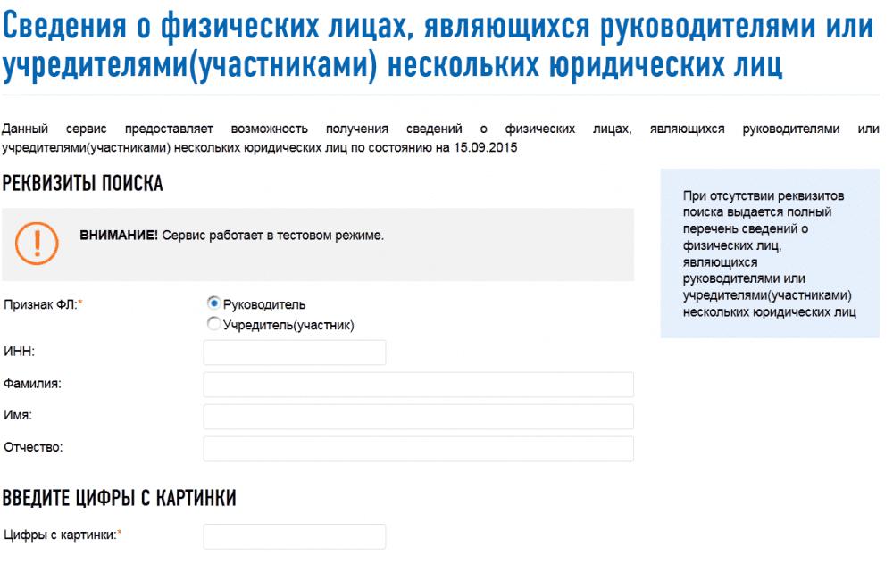 перевести из доллара в рубли онлайн яндекс