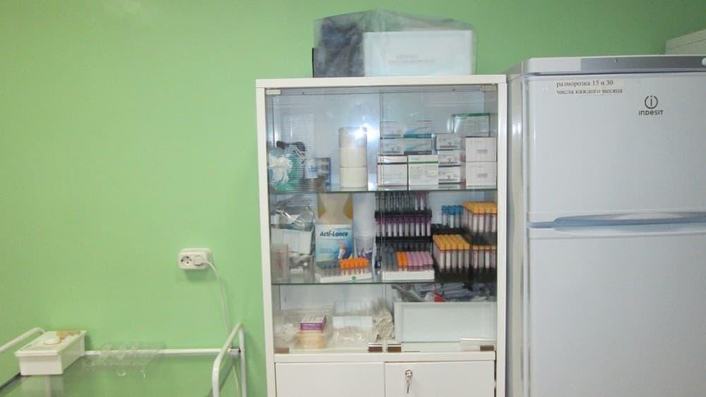 Изображение - Как открыть лабораторию img-721-1446051086