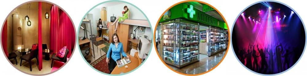 Изображение - Автомат по продаже презервативов img-721-1448828517