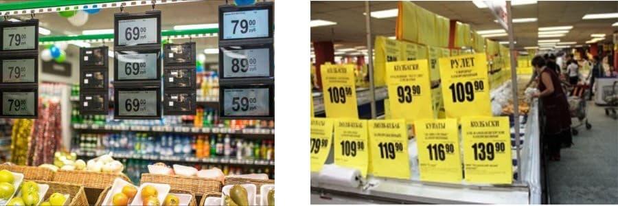 морским фото правильного ценника в продуктовом магазине дороже всех свете