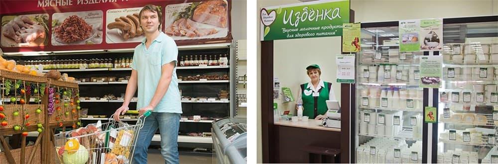 Изображение - Магазин фермерских продуктов img-721-1463151922