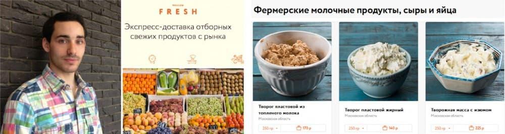 Изображение - Магазин фермерских продуктов img-721-1463152032