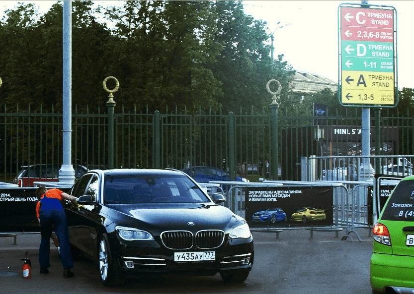 Рисунок 8. «Сухая» автомойка на парковке стадиона